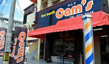 Cut booth Cam's店舗