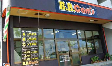 BBCam's店舗