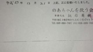 wp-1450964883784.jpg