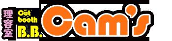 沖縄の理容室 - Cam's(カムス) -